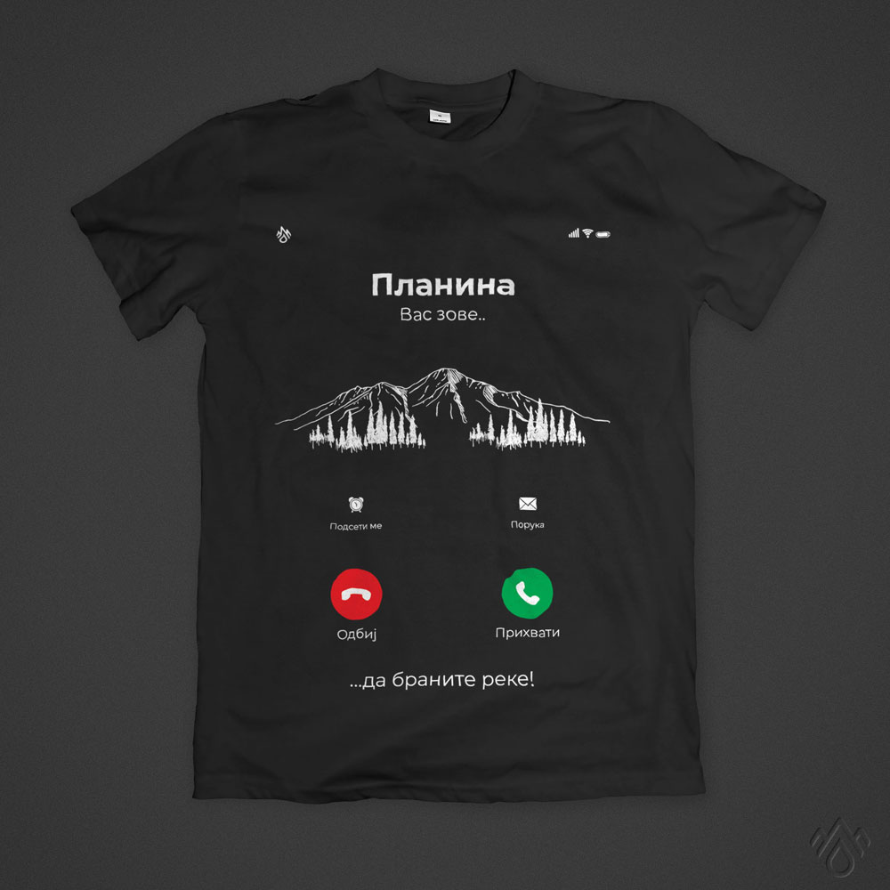 The mountain is calling you - DRSP t-shirt